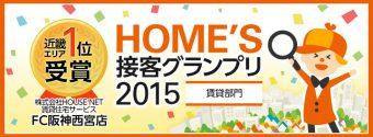 img_homes